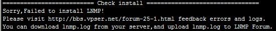 lnmp-install-failed